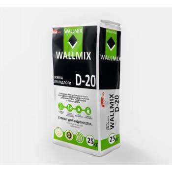 Стяжка для пола Wallmix D-20 (25кг.)