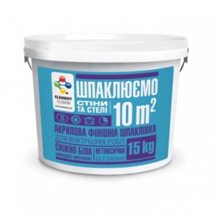 Шпаклівка акрилова фінішна Element econom (1,4 кг)