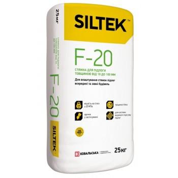 Стяжка для пола SILTEK F-20 (толщина 10-100 мм.) (25 кг.)