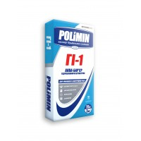 Гидроизоляционная штукатурка Полимин Гi-1 (Polimin) (25 кг.)