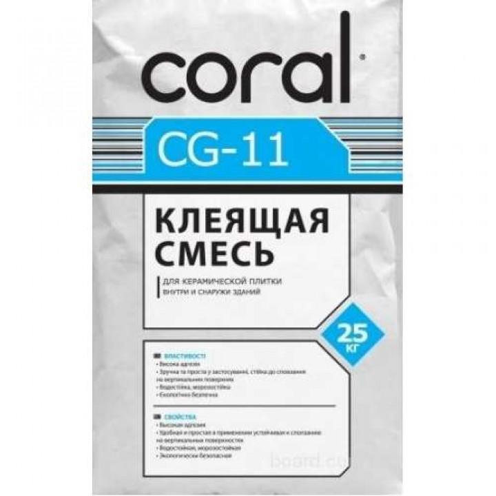 Клей для плитки Coral CG 11 (Корал) 25 кг.
