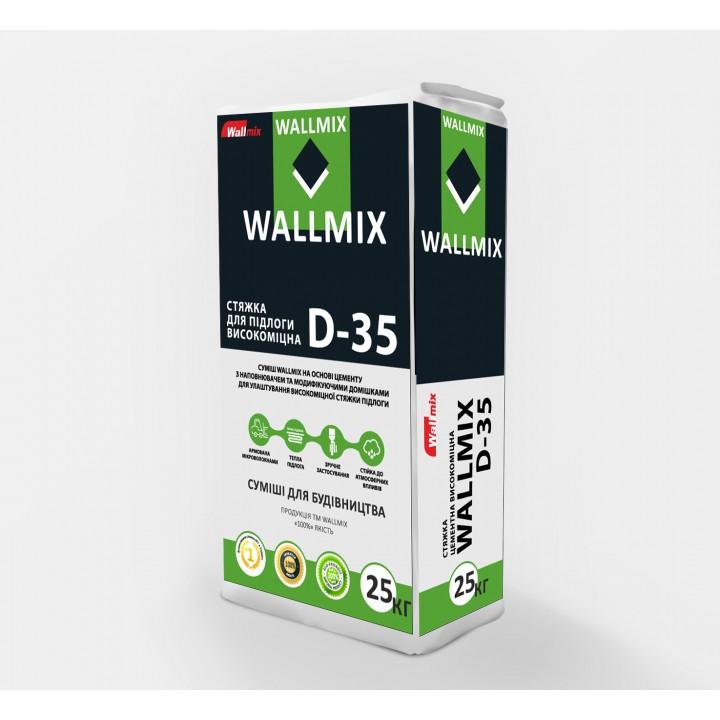 Стяжка для підлоги високоміцна Wallmix D-35 (25кг.)