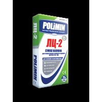 Стяжка самовирівнююча Полімін ЛЦ -2 (Polimin) (25 кг.)