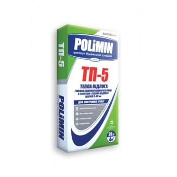 Стяжка гипсовая самовыравнивающаяся Полимин ТП-5 (Polimin) (20 кг.)