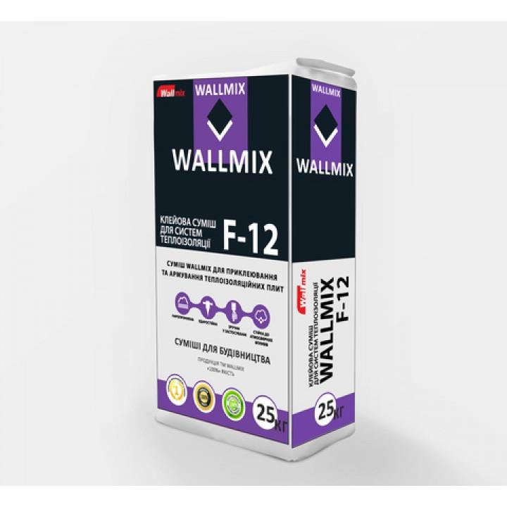 Клей для приклеювання і армування теплоізоляції Wallmix F-12 (25кг.)