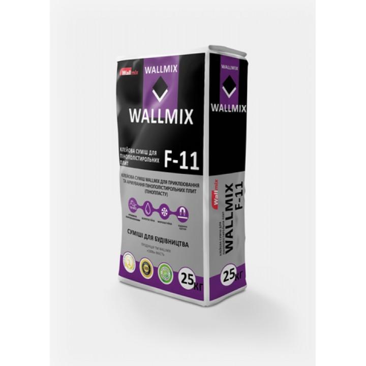 Клей для приклейки и армировки пенополистирола Wallmix F-11 (25кг.)