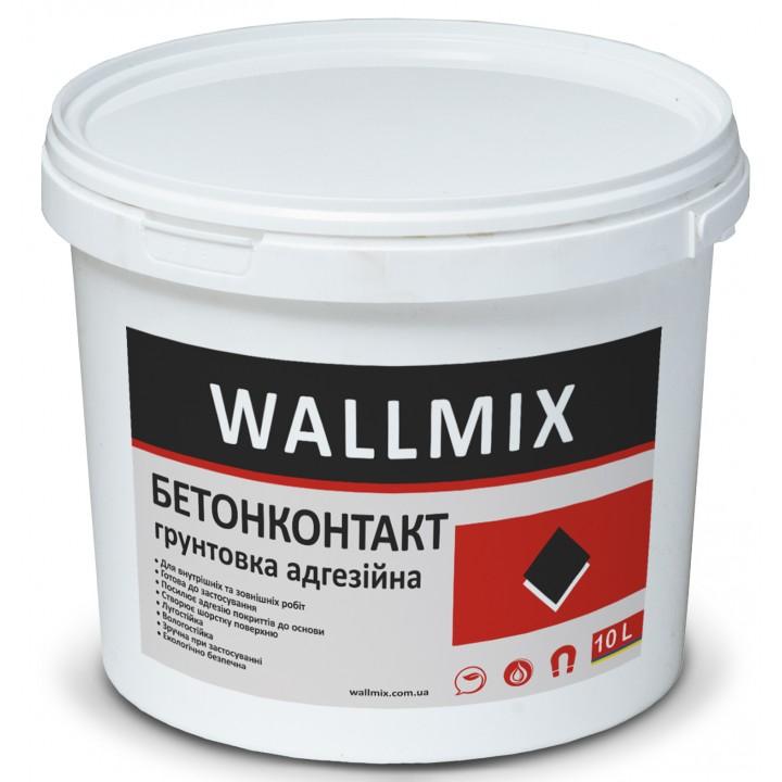 Грунтовка адгезійна бетоноконтакт Wallmix (1,5 кг.)