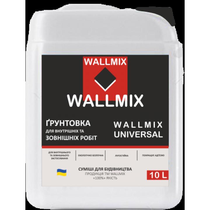 Грунтовка универсальная глубокого проникновения Wallmix Universal (10л.)