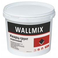Грунт-краска с кварцевым песком WALLMIX  (10л/15кг)